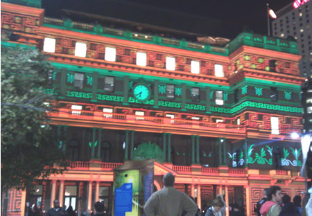Custom house Sydney as you've never seen it before!