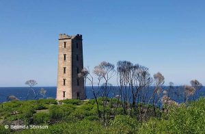 Boyd Tower NSW as part of my 50 Lighthouses and Lookouts Challenge